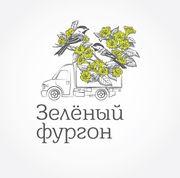 Оптовая продажа искусственных растений Зеленый фургон